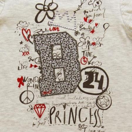 Tričko s dlouhým rukávem béžové Bóboli B24